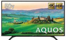 (終了)10/20限り、シャープ 50V型 液晶 テレビAQUOSが24時間セールで値下げ中―Amazonタイムセール