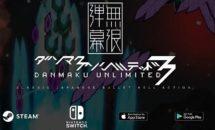 通常600円(スイッチ版は980円)の弾幕シューティング『Danmaku Unlimited 3』が120円などiOSアプリ値下げ中 2019/10/14