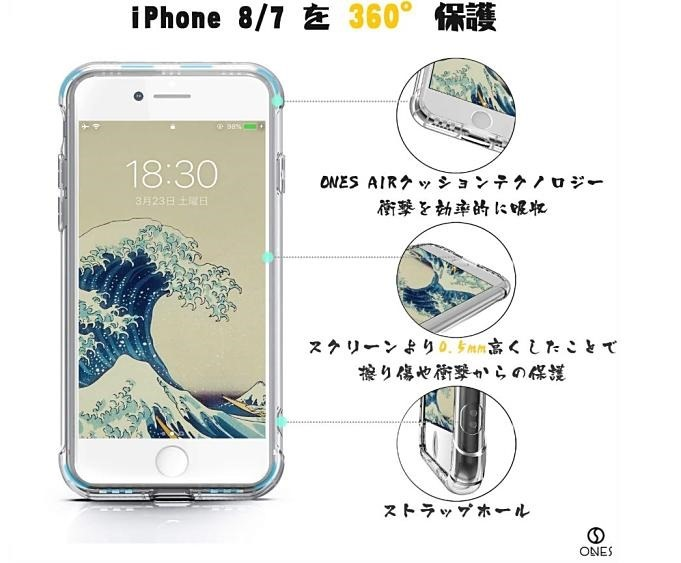 iPhone-Case-20191020