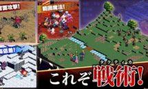 通常880円が370円などケムコから3つの王道RPGが値下げ、Androidアプリ値下げセール 2021/06/04