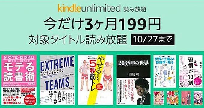 kindle-sale-20191015