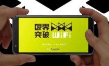 月3500円の無制限SIM、新たに登場した「限界突破WiFi」と「どんなときもWiFi」を比較する