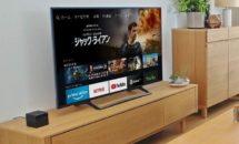 第2世代『Fire TV Cube』発売、最もパワフルな仕様・価格