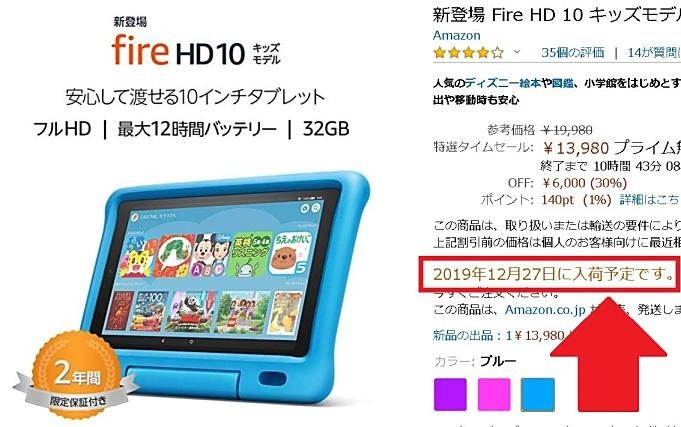 FireHD10-Kids.02