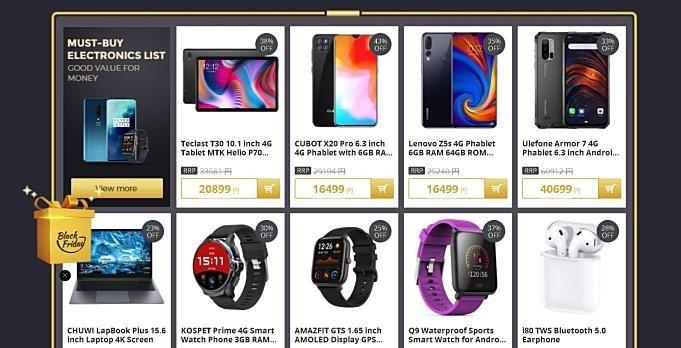 GearBest-Sale-20191126.03