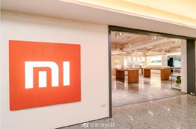 Xiaomi-news-20191105