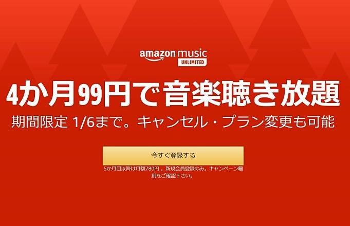 amazon-music-camp-20191115