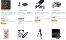 Amazonタイムセール祭りが一部先行スタート、カメラ特集などキャンペーンまとめ
