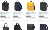 (終了)11/6限り、モレスキンのバッグ・小物が24時間セール特集で値下げ中―Amazonタイムセール