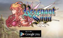 通常860円が490円に、ケムコの王道RPG『レヴナントサーガ』などiOSアプリ値下げ中 2020/11/16