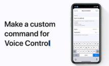 iPhoneに話しかけて住所入力など、Appleが「音声コントロール」操作動画を公開