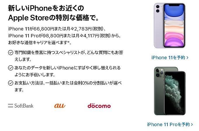 iPhone11Pro-20191107.1