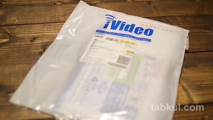 iVideo-Review_8065