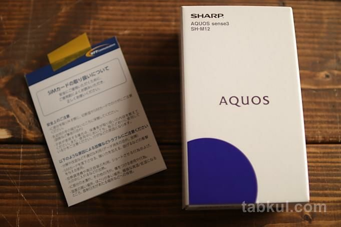 AQUOS-sense3_8247
