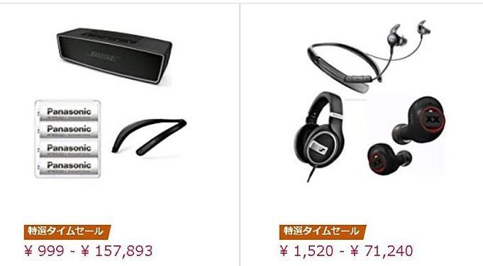 Amazon-CyberMonday2019-02