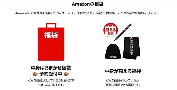 Amazon-sale-20191228-02