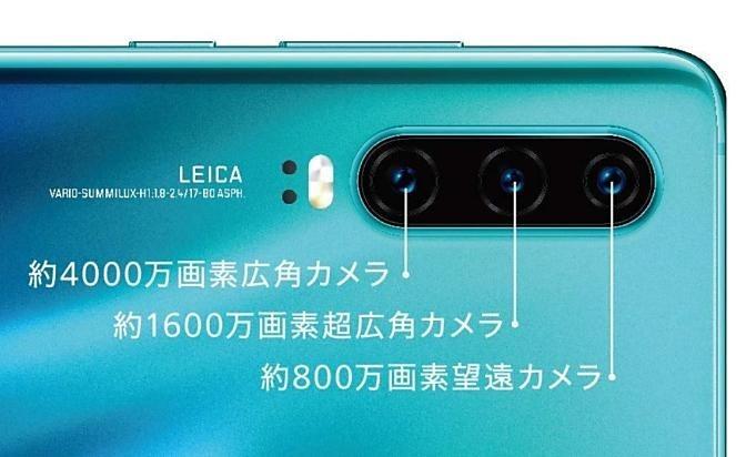 Huawei-P30.02