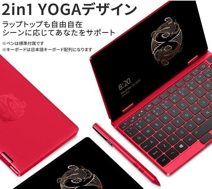 OneMix3 Pro Koi Limited Edition.2