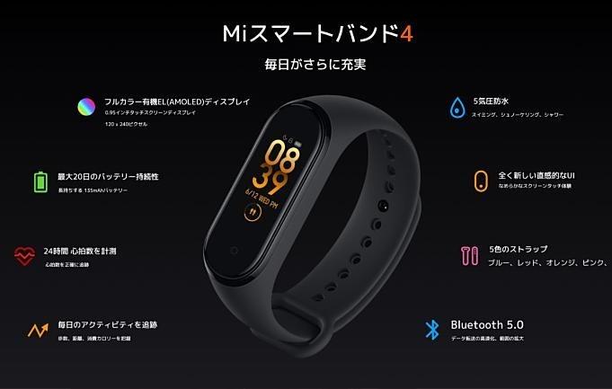 Xiaomi-news-20191209
