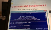 Fireタブレットのカスタマイズに、15秒でADB構築「15 seconds ADB Installer」のインストール