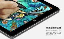 筆圧ペン/着脱キーボード付き2in1ノートPC『CHUWI Hi10 X』がクーポン特価26,850円に