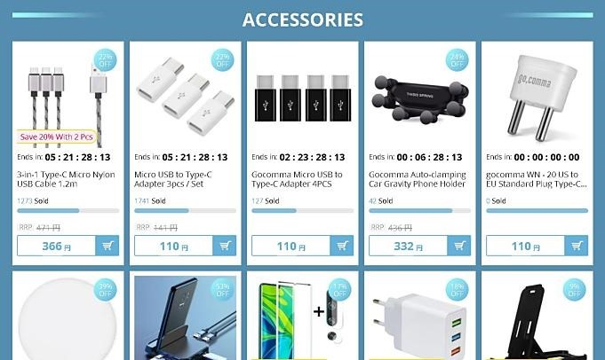 GearBest-sale-20200114.03