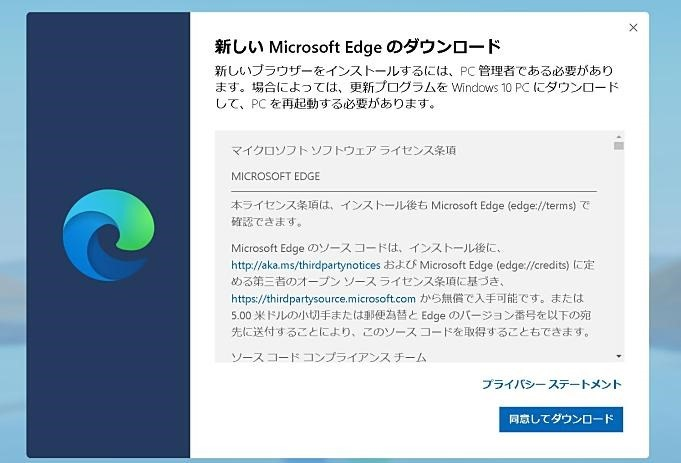 Microsoft-Edge.Chromium-base-install.01