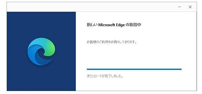 Microsoft-Edge.Chromium-base-install.04