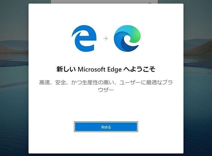 Microsoft-Edge.Chromium-base-install.05