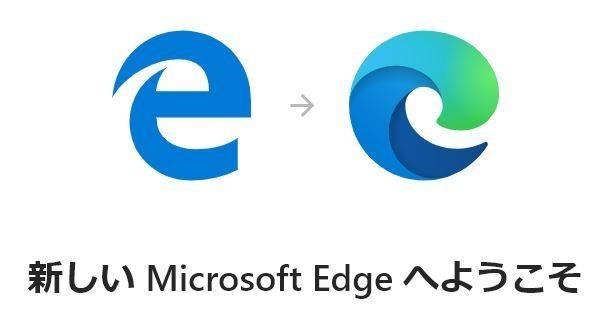 Microsoft-Edge.Chromium-base-install.06