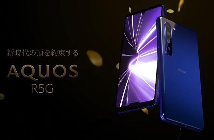 AQUOS-R5G