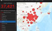 新型肺炎・コロナウィルスの感染マップが公開、各地の死者数もカウント