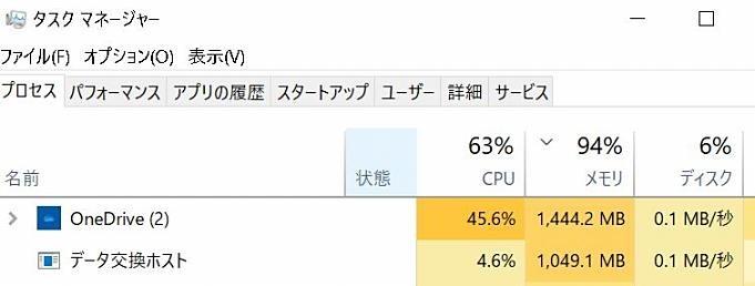 OneDrive-Backupdata.01