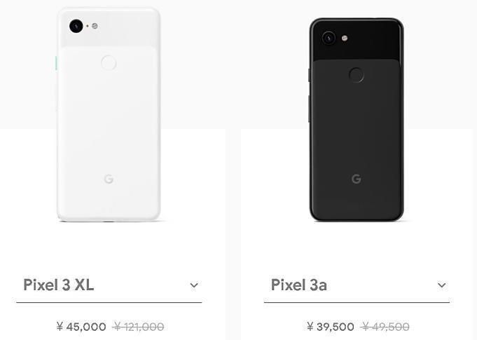 Pixel3XL-Pixel3a-hikaku-price