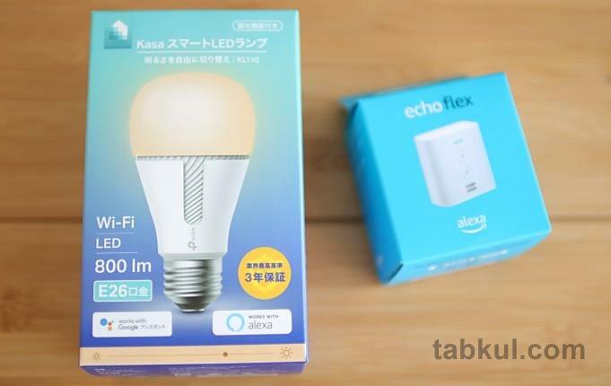 TP-LINK-KL110-Review_8586
