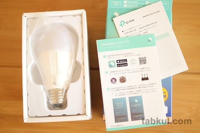 TP-LINK-KL110-Review_8589