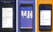 通常351円が201円に、Android最強と言われるダウンローダー『IDM+』などAndroidアプリ値下げセール 2021/05/23