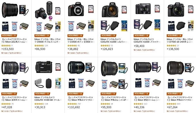 Amazon-sale-20200303