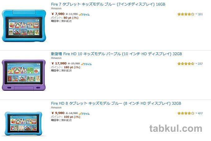 Amazon-sale-20200320