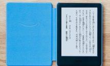 5/9まで、2年保証と読み放題・カバー付のKindle キッズモデルが2500円OFFに