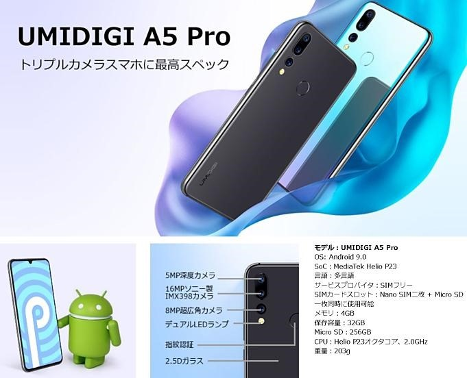 UMIDIGI-A5-Pro