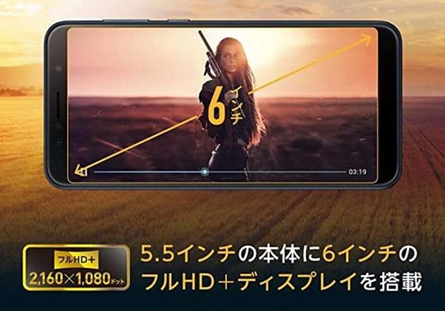 ASUS-ZenFone-Max-Pro-M1-ZB602KL.01