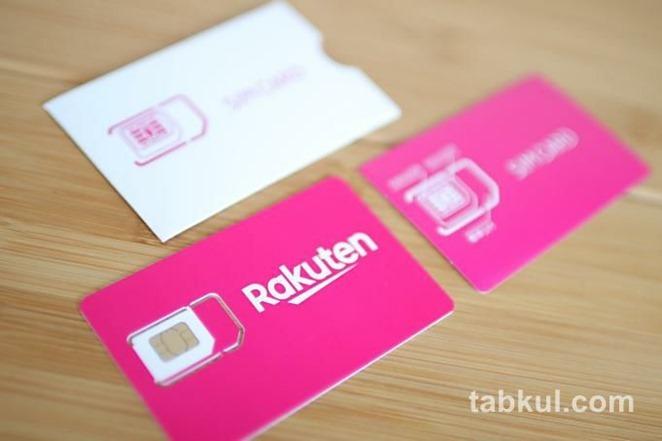 Rakun-Un-LIMIT-review_8864-01