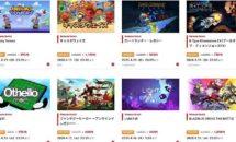 Nintendo Switchの21タイトルを最大63%OFF、SEGA 春のセール開催中