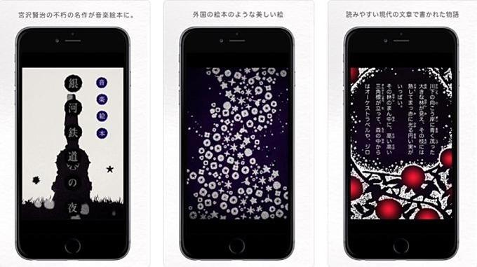 iOS-sale-id483857766