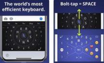 通常250円が0円に、高速な片手キーボード『HERO One-handed Keyboard』などiOSアプリ値下げ中 2020/4/5