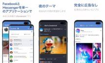 通常180円が0円に、ダウンロード機能付きSNSマネージャー『Maki Plus』などAndroidアプリ値下げセール 2020/05/16
