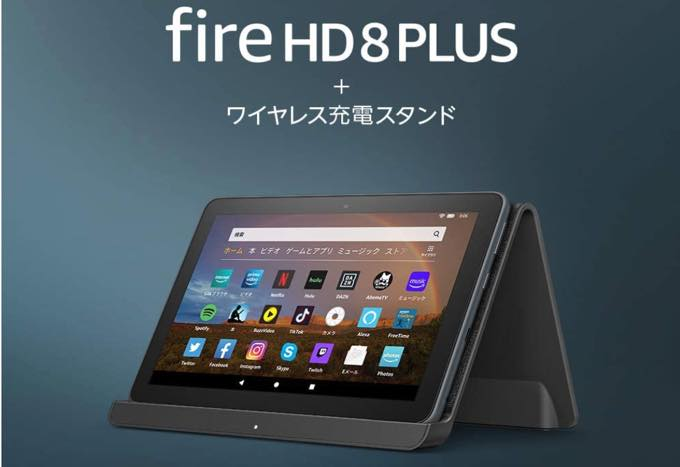 FireHD8Plus