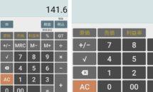通常370円が遂に0円、カシオ電卓を再現「iCalc Pro」などなどiOSアプリ値下げ中 2020/05/20
