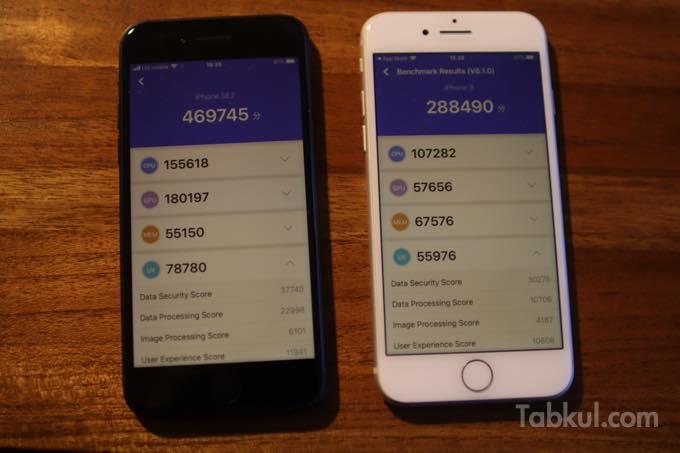 IPhone8 vs iPhoneSE2 hikaku 02